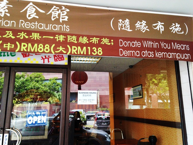 Lovely Vegetarian Restaurants Charity Banner