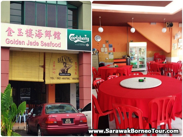 Exterior & Interior of Golden Jade Restaurant