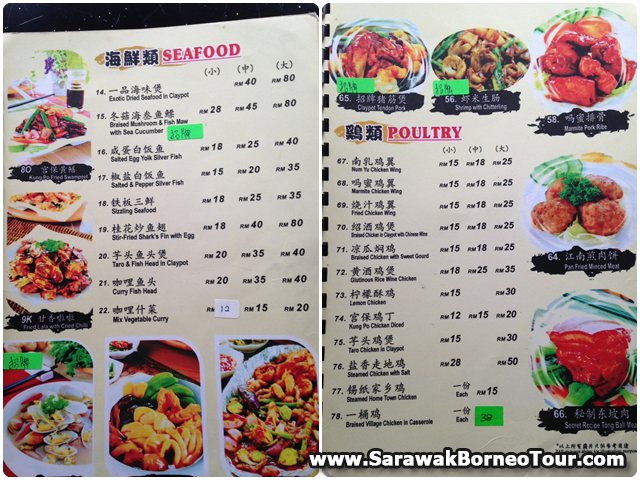 Menu for Seafood and Poultry